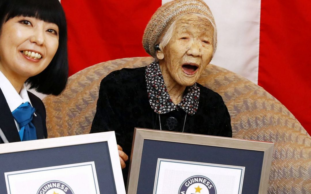 ¿Cuál es la persona más vieja del mundo?