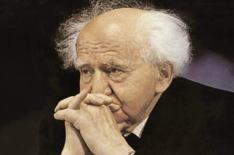 Ben-Gurion proclamou o estado de Israel en 1948 un día antes do fin do Mandato británico sobre Palestina