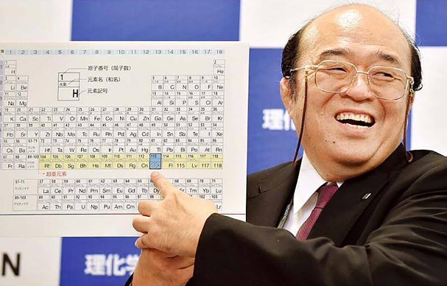 ¿Cantos elementos da táboa periódica foron descubertos no século XXI? Antía, 13 anos